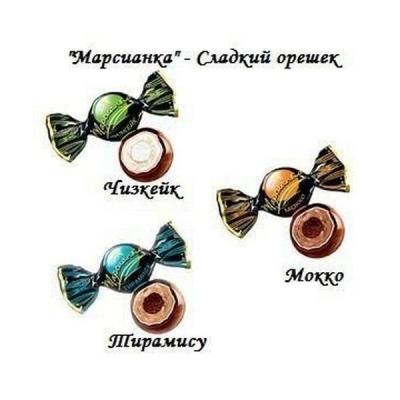 Конфеты Сладкий Орешек Марсианка Микс