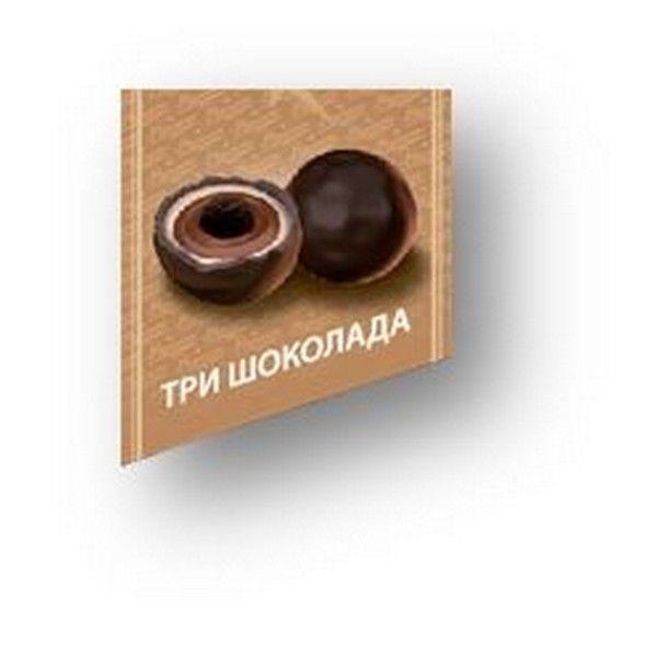 Конфеты Сладкий Орешек Марсианка Три шоколада (фирменная пленка)