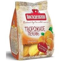 Печенье Любимый Край Творожное с апельсиновыми цукатами сдобное