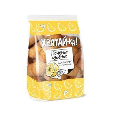 Печенье Любимый Край Хватай-ка лимонное с мятой