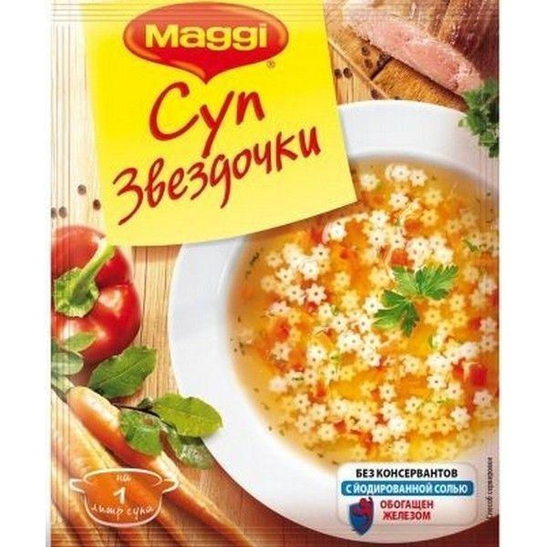 Суп Магги Звездочки