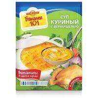 Суп куриный с вермишелью Русский Продукт
