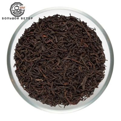 Чай черный OP1 Assam  Индия