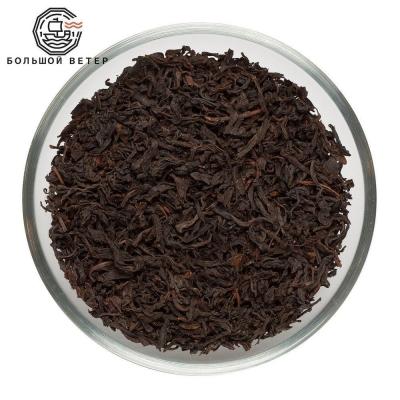 Чай черный GFOP Индия