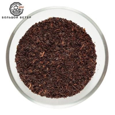 Чай черный FBOP Индия, Юг