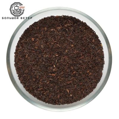 Чай черный GBOP Индия, Юг