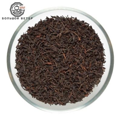 Чай черный BOP1 Вьетнам
