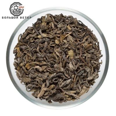 Чай зеленый OP 2471 Китай