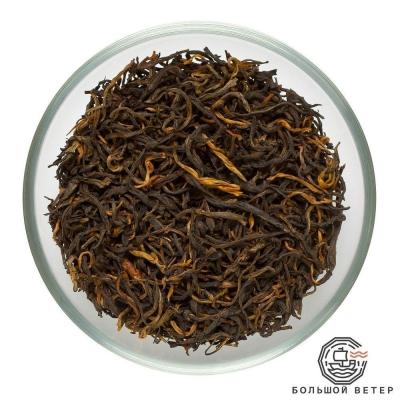 Чай черный Black Maofeng Китай
