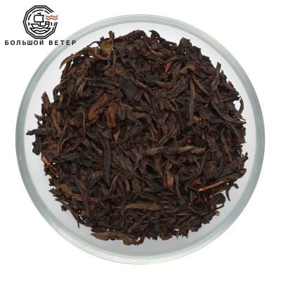 Чай черный Da Hong Pao Китай
