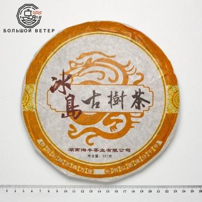 Чай черный Gong tin puerh tea cake 357g Китай