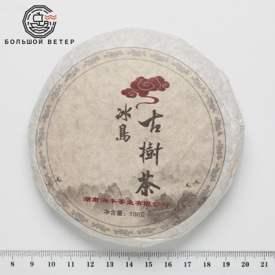 Чай черный Gong tin puerh tea cake 100g Китай