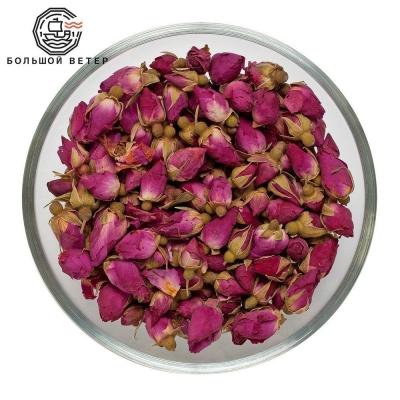 Цветы Бутоны розы Китай