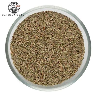 Трава Тимьяна 1-3 мм Египет