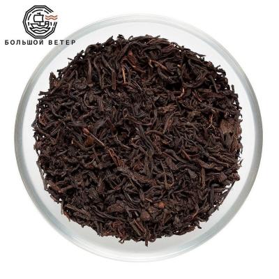 Чай черный OPA(N)R Assam Индия