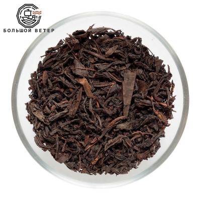 Чай черный OPA Индия