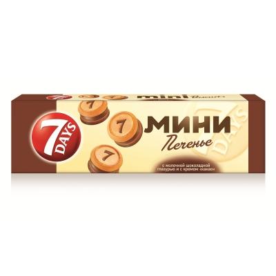 Печенье 7DAYS с шоколадной глазурью и с кремом какао
