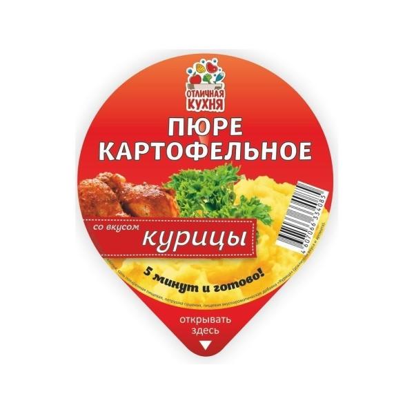 Картофельное пюре со вкусом курицы Отличная кухня