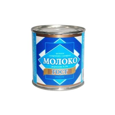Сгущенка с сахаром Верховский молочно-консервный завод