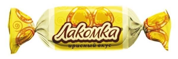 Конфеты Южуралкондитер ЛАКОМКА ирисный вкус