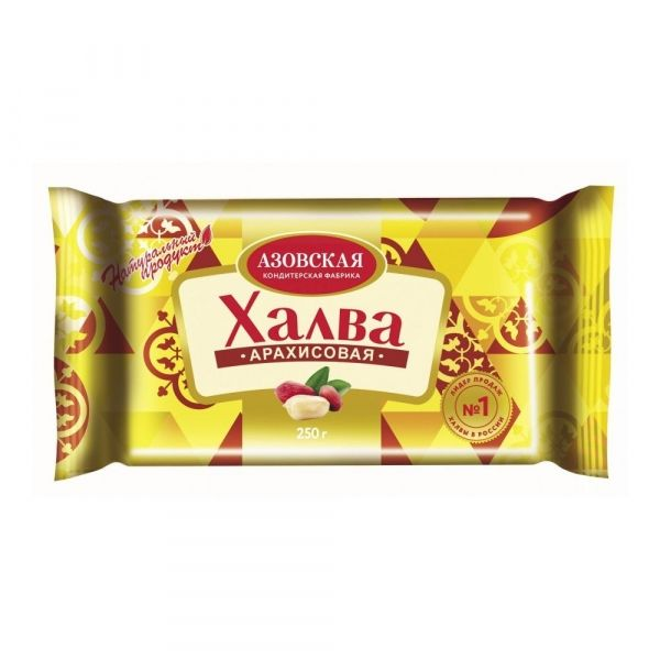 Халва Азовская кондитерская фабрика Арахисовая
