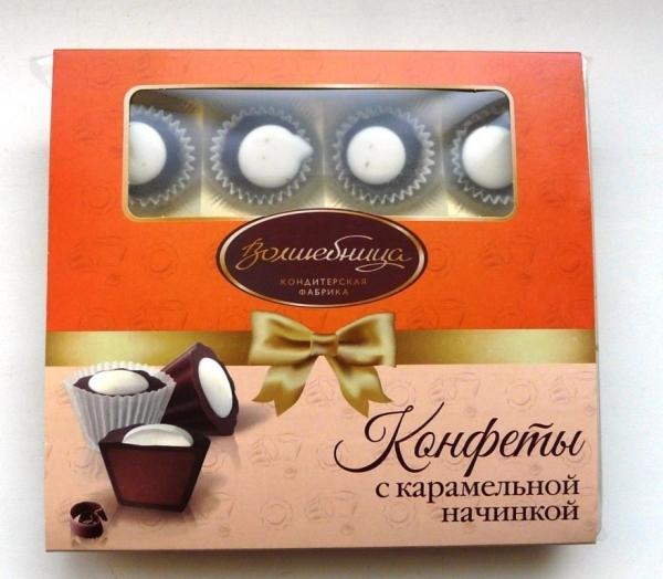 Конфеты в наборе Волшебница со вкусом карамели
