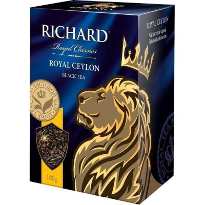 Чай черный Richard Royal Ceylon листовой