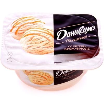 Десерт творожный Даниссимо Крем-брюле