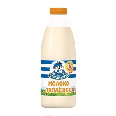 Молоко Простоквашино топленое 3,2%