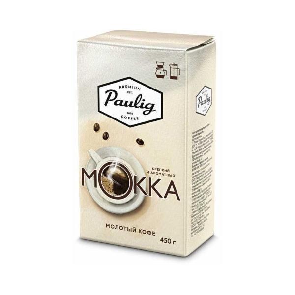 Кофе молотый Паулиг Мокка помол для чашки