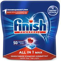 Таблетки для посудомоечных машин Finish All in1 Max 50 шт