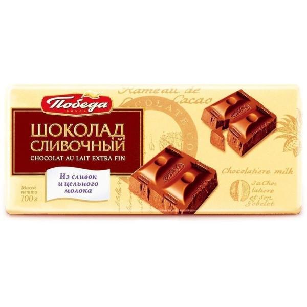 Шоколад Победа Сливочный со сливками