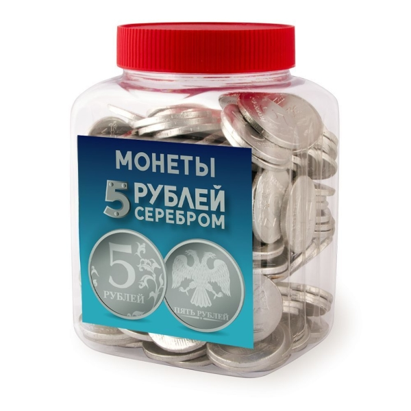 Шоколадные Монеты в банке 5 рублей серебром