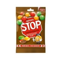 Драже Славянка Stops шоколад