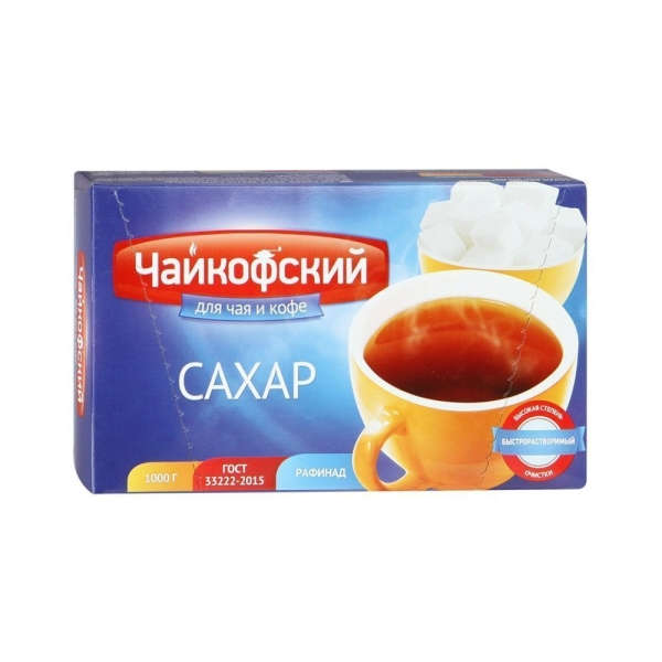 Сахар Чайкофский кусковой, ГОСТ