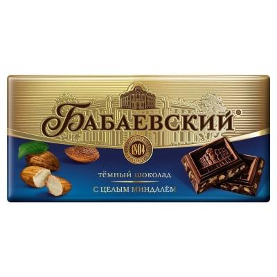 Шоколад Бабаевский темный с цельным миндалем