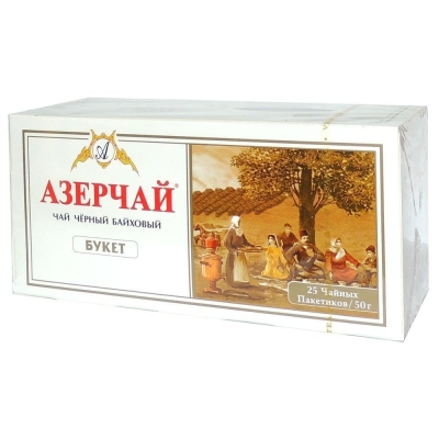 Чай АЗЕРЧАЙ Букет черный байховый 25 пак.