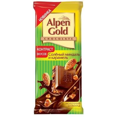 Шоколад Альпен Гольд молочный Соленый Миндаль-Карамель