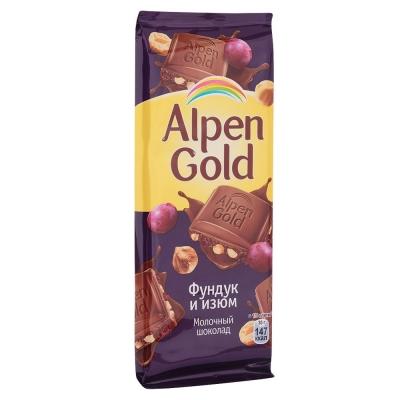 Шоколад Альпен Гольд молочный Фундук-Изюм