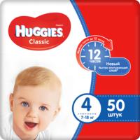 Подгузники Huggies Classic Soft&Dry Дышащие 4 размер (7-18кг)  50 шт.