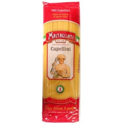Макаронные изделия Мальтальяти №002 спагетти тонкие
