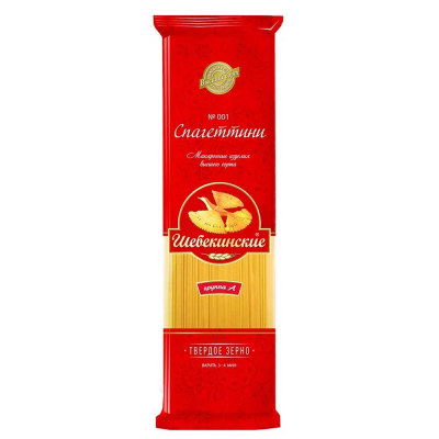 Макаронные изделия Шебекинские №001 спагеттини