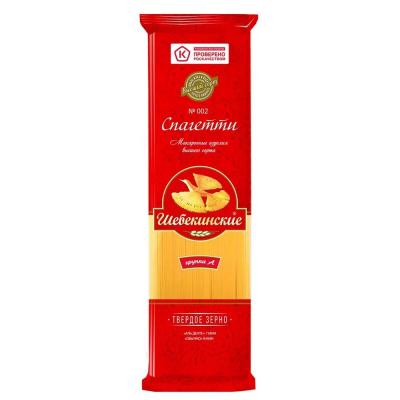 Макаронные изделия Шебекинские №002 спагетти