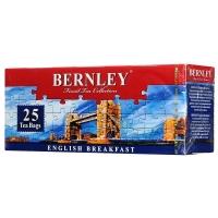 Чай Бернли Английский завтрак 25 пак.