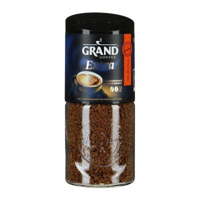 Кофе Гранд Экстра сублимированный