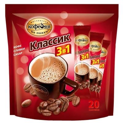 Кофе Московская кофейня на паях 3 в 1 классик