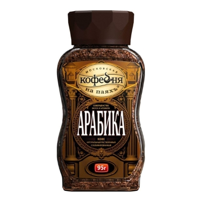 Кофе Московская кофейня на паях Арабика сублимированный