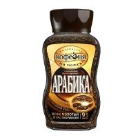 Кофе Московская кофейня на паях Арабика молотый в растворимом