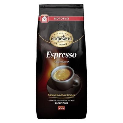 Кофе Московская кофейня на паях Эспрессо молотый