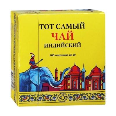 Чай Тот самый синий слон (классический) 100 пак